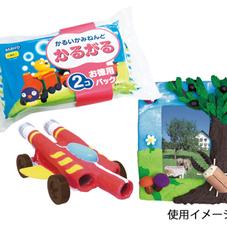 かるい紙ねんど 255円(税抜)