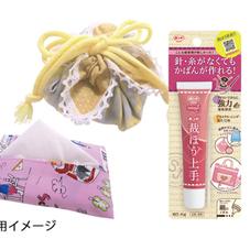 裁ほう上手 798円(税抜)
