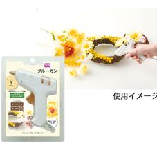 グルーガン 498円(税抜)