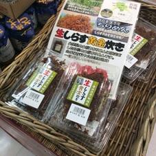 生しらす黄金炊き 299円(税抜)