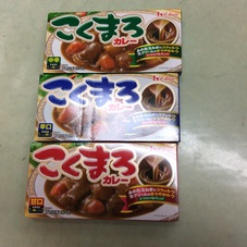 こくまろカレー 各種 138円(税抜)