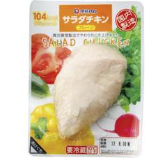 サラダチキン 195円(税抜)