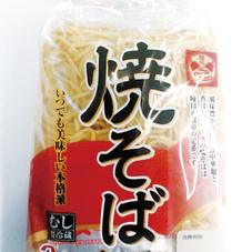 焼そば 88円(税抜)