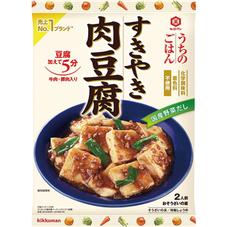 うちのごはん すきやき肉豆腐 98円(税抜)