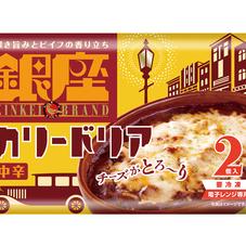 銀座カリードリア 298円(税抜)