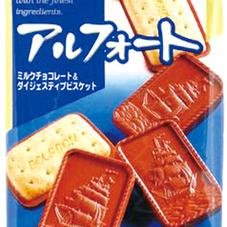 アルフォート 98円(税抜)