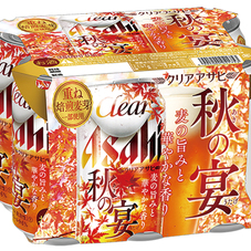 クリアアサヒ 秋の宴 598円(税抜)