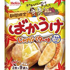 ばかうけ じゃがバター味 128円(税抜)