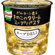 クノール スープDELI  ポルチーニ香るきのこのクリームスープパスタ 108円(税抜)