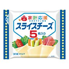 クラフト 家計応援スライスチーズ 5枚入 88円(税抜)