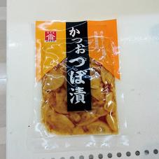かつおつぼ 98円(税抜)