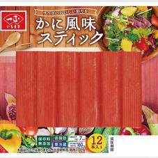 一正 かに風味スティック 78円(税抜)