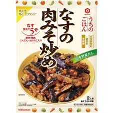 うちのごはん なすの肉味噌炒め 98円(税抜)