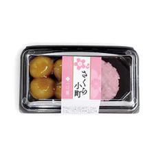 さくら小町 98円(税抜)