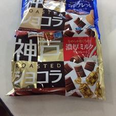神戸ローストショコラチョコレート(濃厚ミルク.ゴーフレット) 198円(税抜)