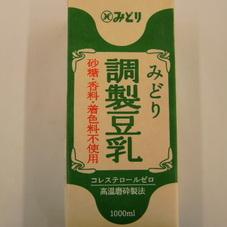 みどり調整豆乳1000ML. 133円(税抜)
