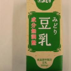 みどり無調整豆乳1000ML. 133円(税抜)
