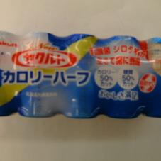 ヤクルトNewヤクルトカロリーハーフ10本パック10本入. 333円(税抜)