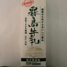 くらしらく霧島牛乳1000ML. 177円(税抜)