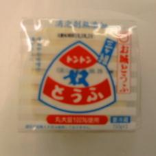 丸美屋トントン奴とうふ3個組 55円(税抜)