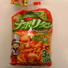 五木食品 ナポリタン477g 99円(税抜)