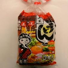 五木食品 スープ付うどん630g 99円(税抜)