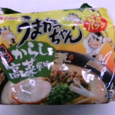ハウス うまかっちゃん からし高菜風味5食入 222円(税抜)
