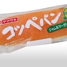 こっぺぱん(ジャム&マ−ガリン) 68円(税抜)