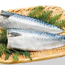 金華山沖の塩さば 68円(税抜)