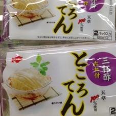 ところてんダブル 77円(税抜)