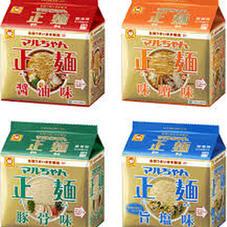 マルちゃん正麺 醤油味・味噌味・塩味 258円(税抜)
