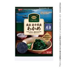 COOPわかめ 398円(税抜)