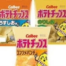 ポテトチップス各種 78円(税抜)