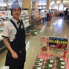 塩あじ太陽えだまめ 88円(税抜)