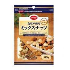 食塩不使用ミックスナッツ 258円(税抜)