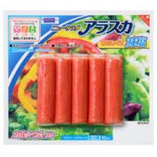 アラスカ 58円(税抜)