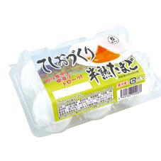てしおづくり半熟たまご 188円(税抜)