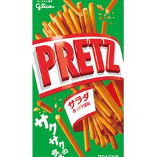 プリッツサラダ 88円(税抜)