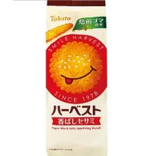 ハーベスト 95円(税抜)