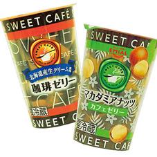 SWEETCAFE●珈琲ゼリー●カフェゼリー・マカダミアナッツ 93円(税抜)