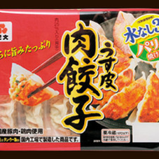 ●肉餃子●海老餃子●しそ餃子 168円(税抜)