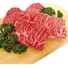 黒毛和牛ランプ・モモステーキ用 698円(税抜)