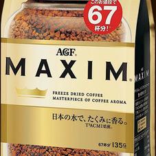 ●マキシム アロマセレクト●贅沢な珈琲ブレンド 398円(税抜)