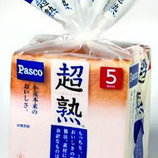 超熟食パン●4枚切●5枚切●6枚切 150円(税抜)