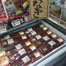 鹿児島産うなぎ蒲焼 養殖 1,480円(税抜)