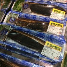 自家製戻りかつおたたき冊 398円(税抜)