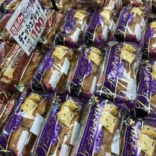デニッシュブレッド各種 100円(税抜)