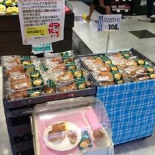 タマゴクロワッサン 108円(税抜)