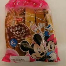 山崎製パンチョコチップスナック8本入 99円(税抜)