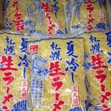 夏冷し生ラーメン 84円(税抜)
